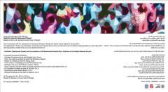 Madelyn Jordon Fine Art Wosene Worke Kosrof        Wosene Worke Kosrof at Sharjah Biennale